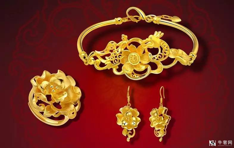 黄金珠宝回收