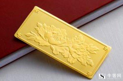 中国黄金金条回收价格今天多少一克
