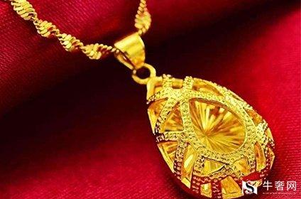 二手黄金首饰回收大概是多少钱一克