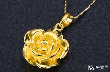 黄金回收黄金首饰回收一般每克多少钱