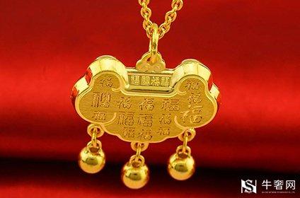 黄金首饰回收纯度怎么看