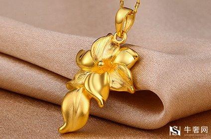 二手黄金首饰回收价格多少钱