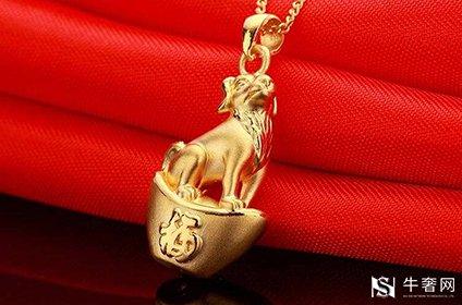 今日中国黄金回收最新价格查询在哪