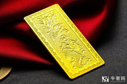 中国黄金的金条回收价格查询