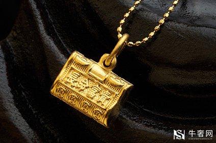二手黄金首饰回收多少钱每克多少钱