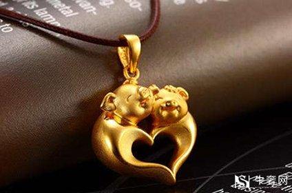 黄金饰品回收每克多少钱
