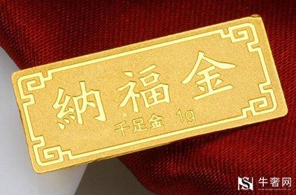 中国黄金投资金条回购价是多少