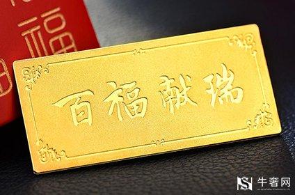 中国黄金金条回购价是多少