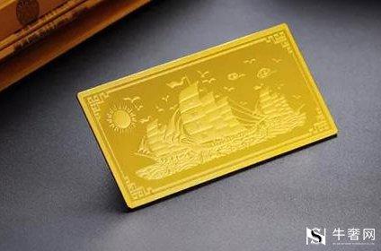 中国黄金金条今日回购价格高吗