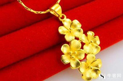 黄金项链回收现在国际金价是多少钱