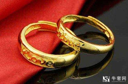 黄金戒指回收如何鉴别