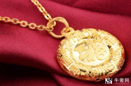 上海老庙黄金首饰的收购行情怎样了