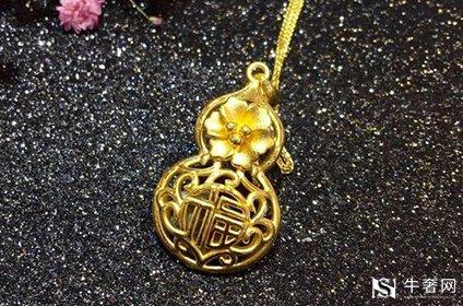 回收中国黄金首饰一克多少钱