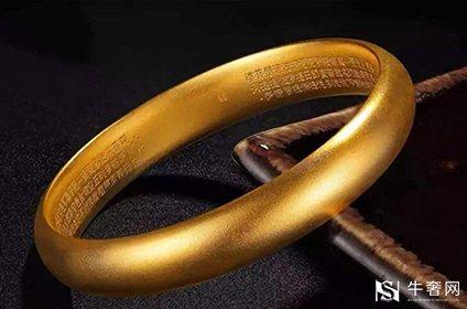黄金手镯回收去哪里价格比较高