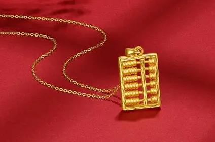 黄金首饰是回收好还是以旧换新好