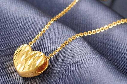 回收黄金不同年龄段女生怎么挑选黄金首饰
