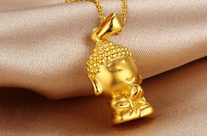 金店会回收黄金每克多少钱