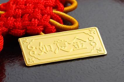 今天中国黄金金条回收多少钱
