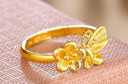 今天回收黄金戒指多少钱一克