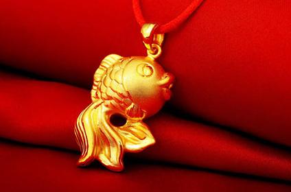 今日黄金回收价格黄金多少钱一克