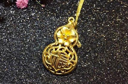 今日上海黄金回收价格多少钱一克
