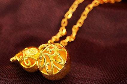 黄金回收现在的价格多少钱一克