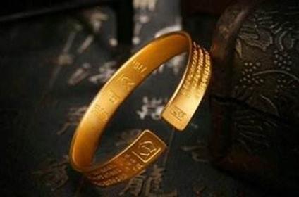 9999黄金回收一般多少钱一克