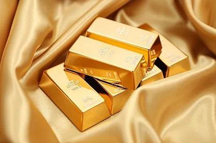 中国黄金投资金条今日金价多少