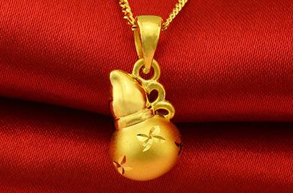现在银行回收黄金多少钱1克