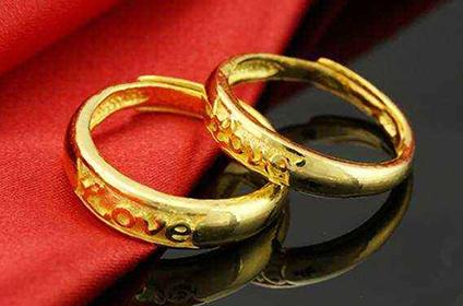 现在回收1克黄金戒指多少钱