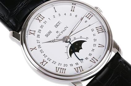上海哪里回收宝珀手表价格好