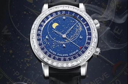百达翡丽星空手表回收这些型号你都知道吗