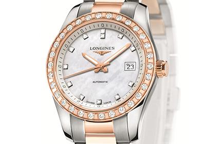 几千元的浪琴手表回收价格有多少